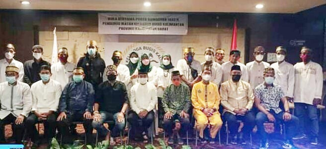 Budihariansyah Kukuhkan Kepengurusan IKBK Tiga Kabupaten/Kota di Kalbar